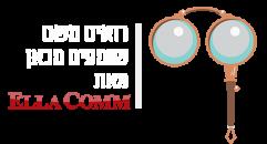 לוגו2 לאתר